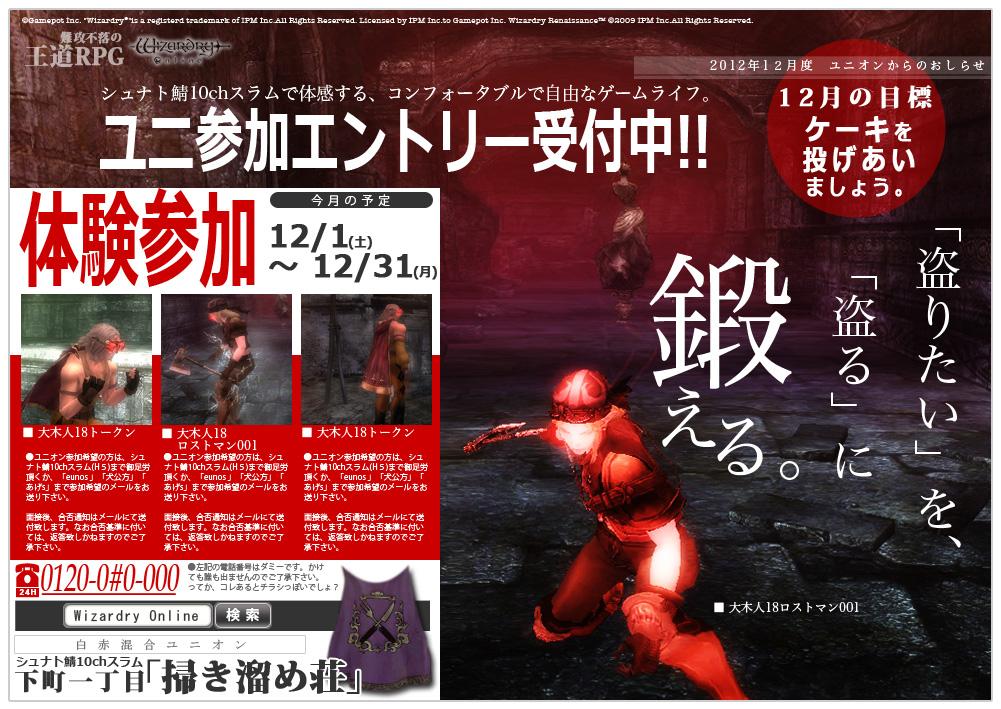 20121130_hakidame_2.jpg