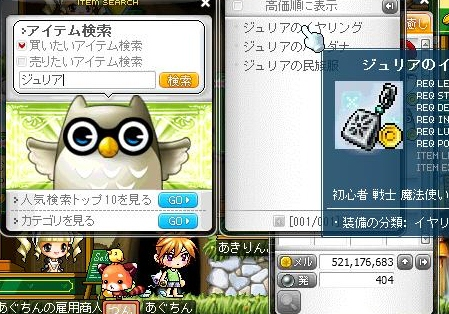 Maple120626_000607.jpg