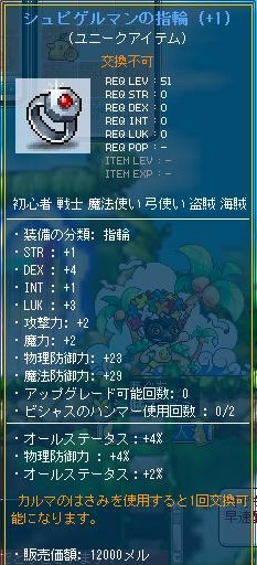 Maple120731_104417.jpg