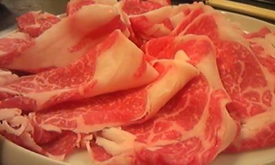 牛しゃぶ肉