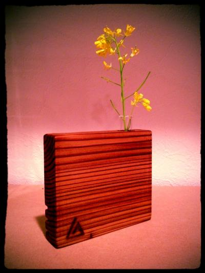vase for a single flower2
