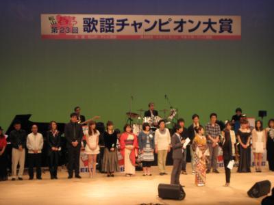 歌謡チャンピオン大会