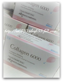 京都薬品ヘルスケア コラーゲン6000 4箱
