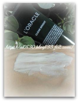 オラクル クリア・ブライト(パック)2種の天然クレイ