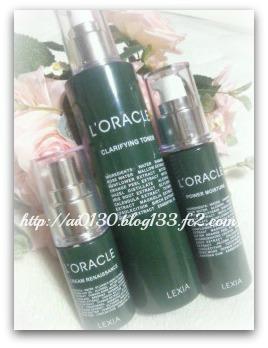 オラクル現品 化粧水・美容液・クリーム