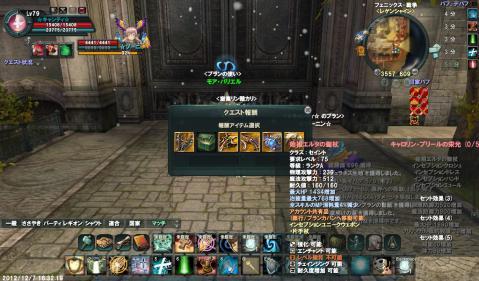201212073.jpg