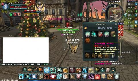 201212095.jpg