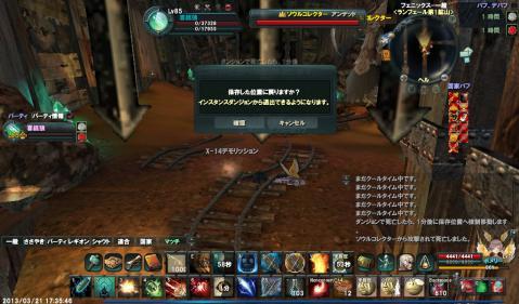 2013032110.jpg