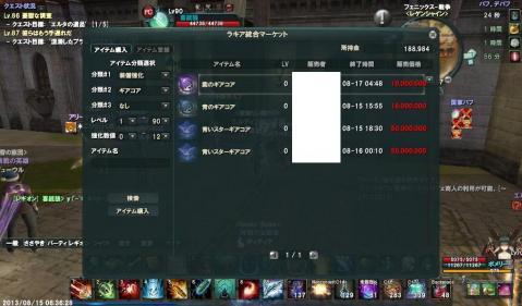 201305151.jpg