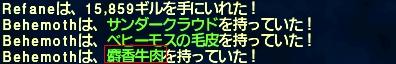 GW-00894_20120909194411.jpg