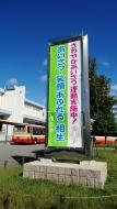 駅 (1)