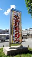 駅 (2)