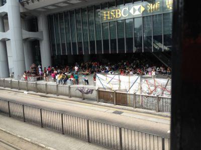 HSBC銀行本店
