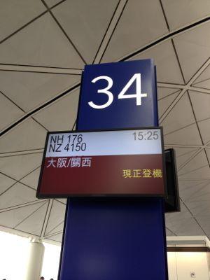 ANA176便関西国際空港行き