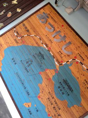 駅周りの地図