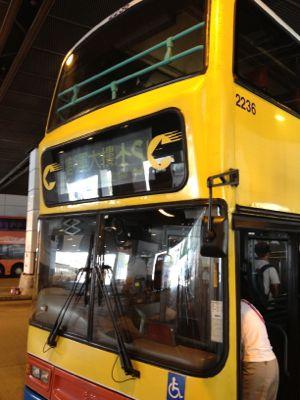 東涌駅のバス乗り場