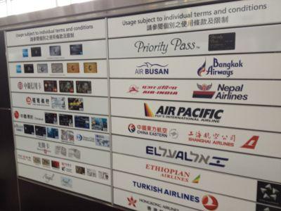 対象航空会社