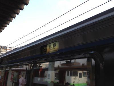 札幌行きの表示