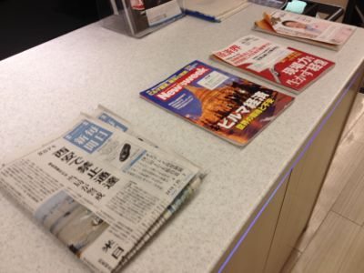 新聞・雑誌など