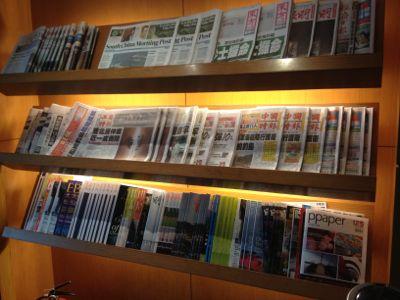 新聞雑誌類