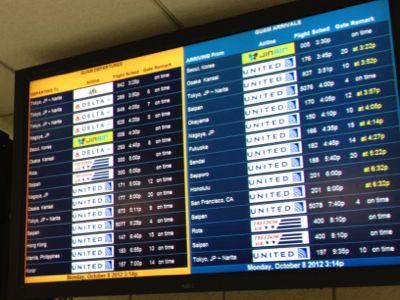 グアム国際空港に到着