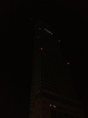 りんくうゲートタワーホテル