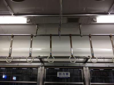 古めの電車