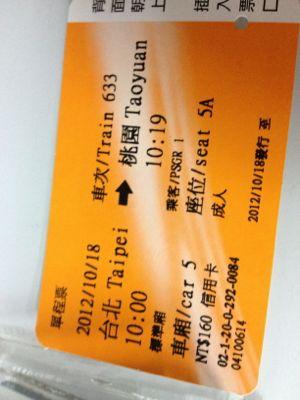 チケット購入しました。