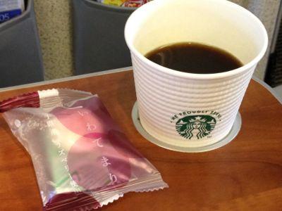 コーヒーといわてまり