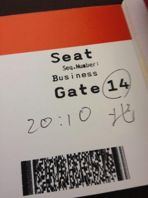 チケットをいただきました。