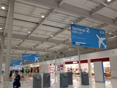 関西国際空港2タミ