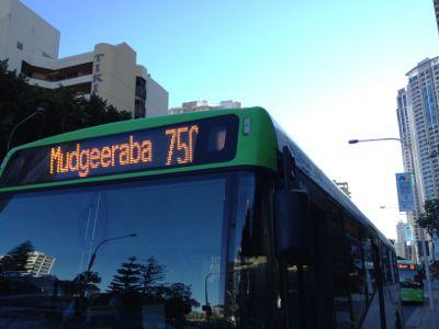 連続してやってくるバス