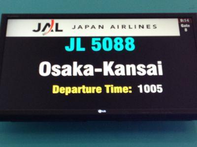 JQ19便関西国際空港行き