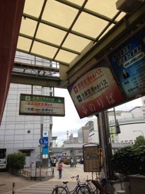 空港バス三宮駅乗り場