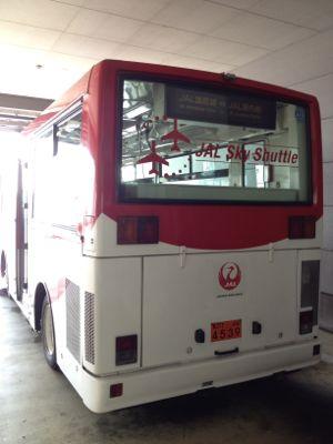 JAL国際線ターミナル行きバス