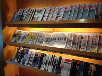 新聞雑誌サービスは豊富