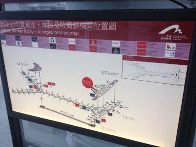 広い香港国際空港の地図