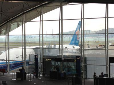 中国南方航空どーん