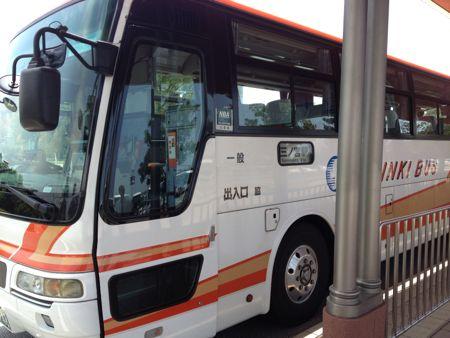 バスが到着しました