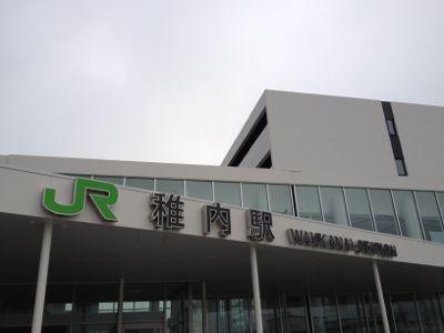 JR稚内駅