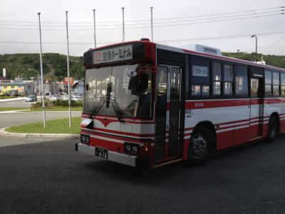 空港バス到着
