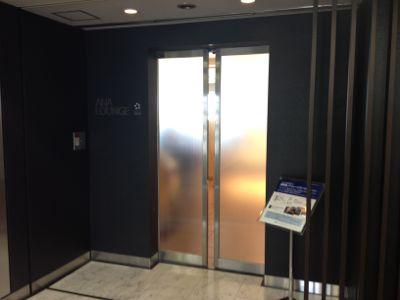 関西国際空港国際線ANAラウンジ入り口