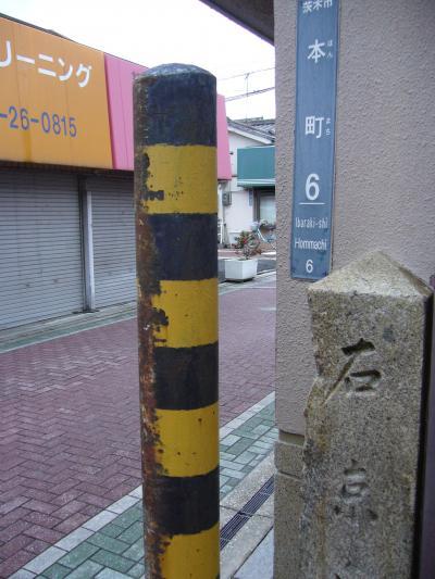 茨木市3_convert_20140209030248