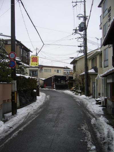 東海道_convert_20140217202815