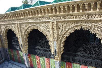 ペルシャ文化