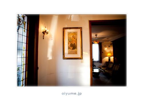 jardin017.jpg