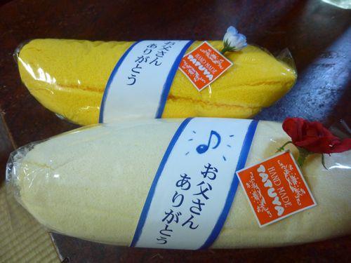 ジャンボバナナジャンボマンゴー
