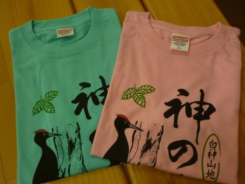 神の森Tシャツ