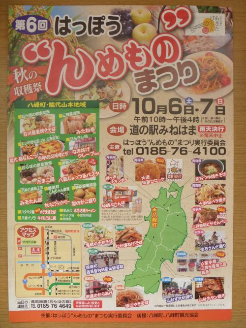 繧薙a繧ゅ・縺セ縺、繧・5_convert_20120926125358