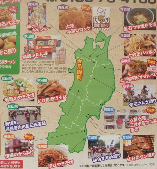繧薙a繧ゅ・縺セ縺、繧・6a_convert_20120926130612